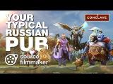 Dota 2 SFM - Typical Russian Pub