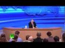 В Путин В России за все отвечает президент 18 12 2014
