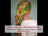 Афрокосички Киев Елена Рехина Плетение афрокосичек