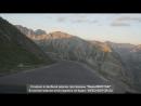 Перевал Col de la Bonette - высочайшая автомобильная дорога в Альпах