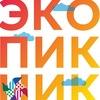 07.06 l Экопикник в Омске