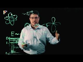 Начала квантовой механики (6).