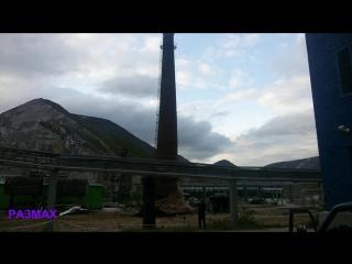 Демонтаж трубы 60 м Кировский рудник