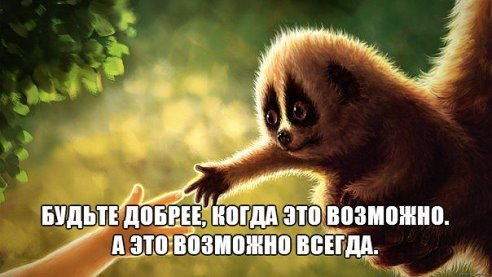 http://cs628722.vk.me/v628722299/fe6a/Nglu_Uyb6JE.jpg