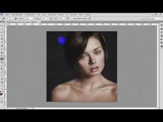 Урок по оживи (без пояснений)  adobe photoshop CC