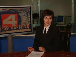 Крымские тв новости онлайн