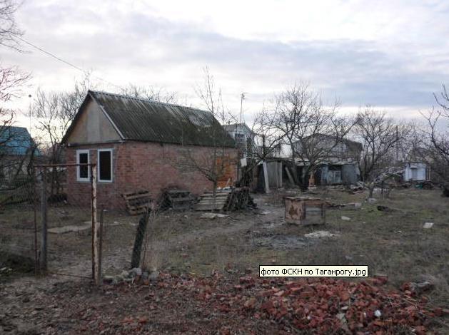 В Таганроге наркополицейские ликвидировали наркопритон