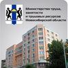 Mintrud Novosibirskoy-Oblasti