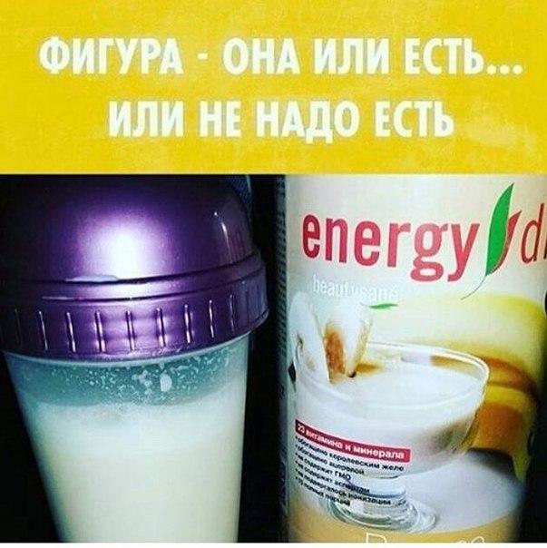продукты для похудения купить интернет-магазин