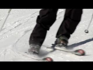 Урок 23 - Карвинг горные лыжи видео уроки (6.2)