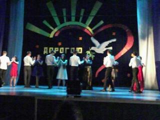 Танец на выпускной. 9 Б класс 2015