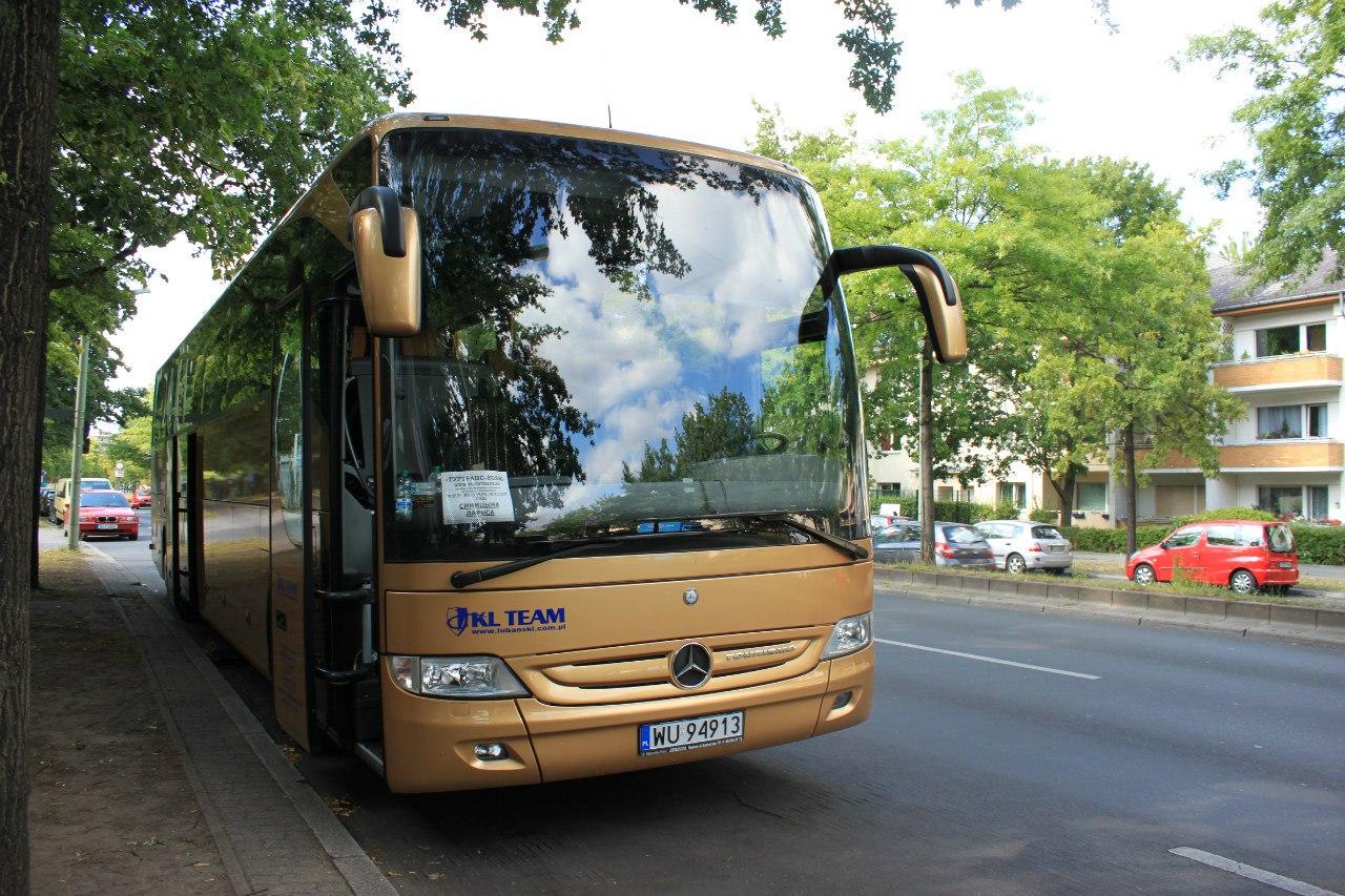 Тур транс транс вояж екатеринбург