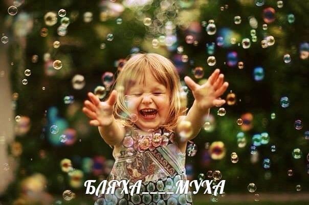 Чтобы жить и радоваться, нужно: