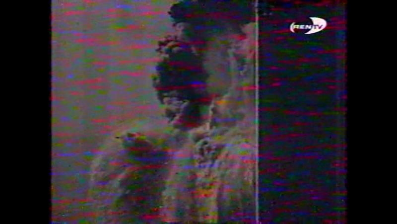 11 сентября 2001 г Репортажи в прямом эфире CNN REN TV ABC РТР ТВЦ