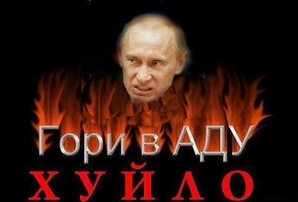 Обама потребовал от Путина прекратить бомбить оппозицию в Сирии - Цензор.НЕТ 425