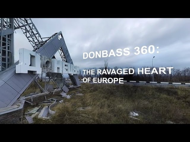 Донецк. Видео 360 градусов, панорамное