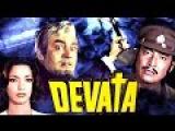 Devta | Full Hindi Movie | Sanjeev Kumar, Shabana Rakesh Roshan | HD