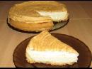 Торт Слезы ангела пошаговый рецепт