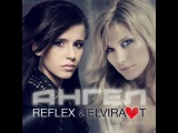 Эльвира Т Рефлекс Ангел (Reflex &amp Elvira T - Ангел)