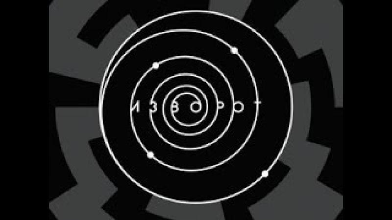 3plet Album (App) - Инна Желанная Изворот-1