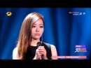 [Live] 張靚穎Jane Zhang Writing's On The Wall 007: Spectre (湖南衛視《天天向上》)