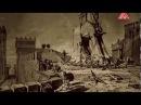 Троянская война Древние Открытия