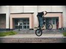 Shurva Edit / Kink BMX / Street Market