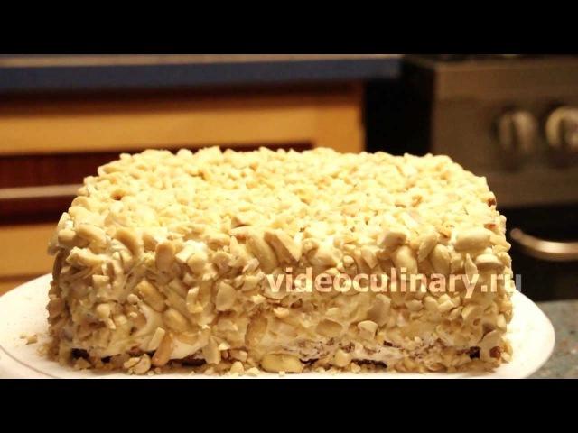 Торт Подарочный - Рецепт Бабушки Эммы