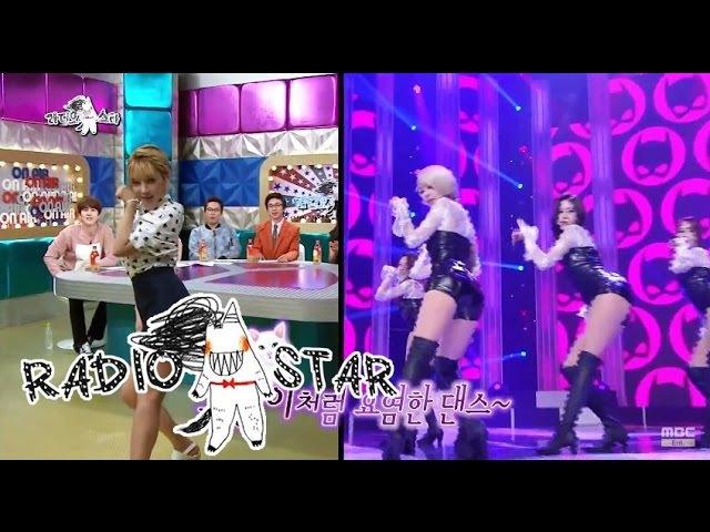 [RADIO STAR] 라디오스타 - AOA Choa's cute sexy dancing '초아송사뿐사뿐' 초아의 애교 퍼레이드 20150520