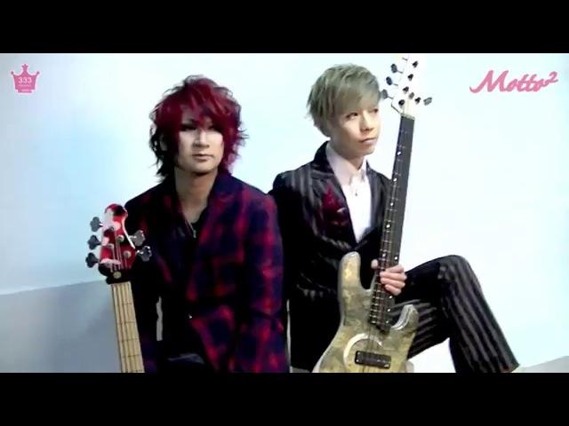【333music mook】Motto2 ~vol.017~