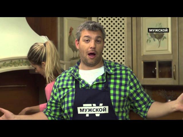 Юлия Паршута готовит чахохбили - Моя Кухня 71