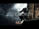 RAPGAMEOBZOR 3 - Dishonored