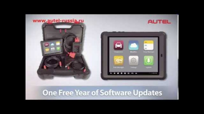 Автосканер Autel MaxiSys Mini. Презентация, обзор возможностей