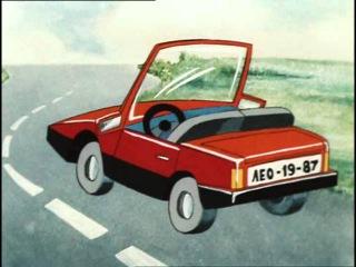 Автомобиль кота Леопольда, мультфильм 1987 г.