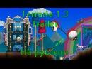Terraria 1.3 Трейлер на русском