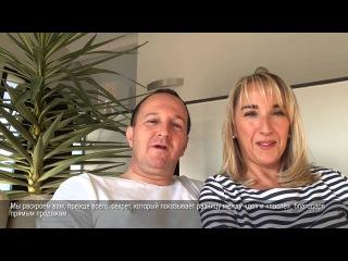 Видео-приглашение на Конвенцию Лидеров LR от Вице-Президентов из Франции!