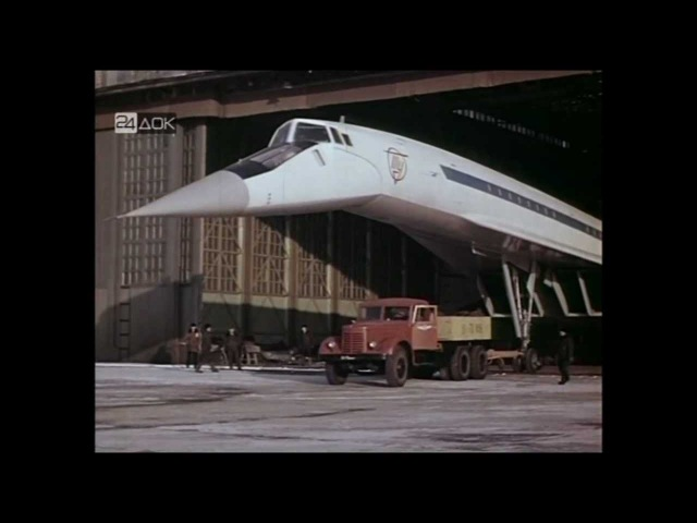 Ty-144: Взлет (1969) / Tu-144: The Takeoff (1969)