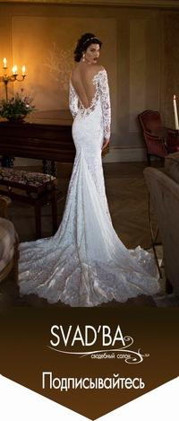 Салоны свадебного платья самара