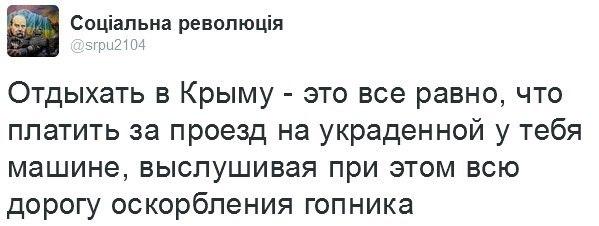 """""""Количество людей ужасает. Судак больше похож на зону отчуждения"""": Блогер опубликовал фото безлюдных пляжей и набережных Крыма - Цензор.НЕТ 5754"""