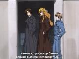 Потомки тьмы 11 серия (русские субтитры) Yami no Matsuei