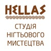 Hellas   студія нігтьового мистецтва