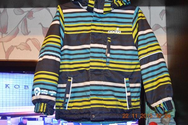 Куртки состояние отличное цена- 900руб