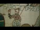 BBC Саймон Шама История Британии 2000 2002 vol 2 Завоевание Conquest 1000 1087