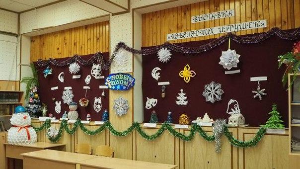Выставка Новогодних игрушек