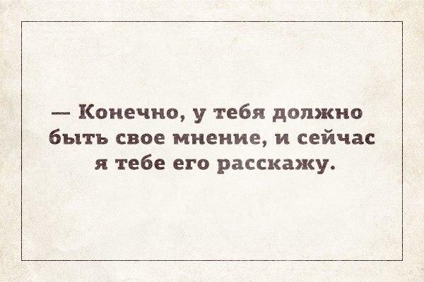 Субъективизм (соционика, Миронов)