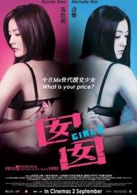 Nam nam (Girl$)