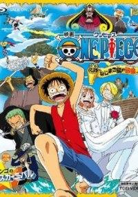 One Piece Película 02: Aventura en la isla Clockwork