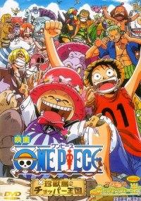 One Piece Película 03: La isla de los animales raros. El reino de Chopper