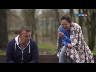 Везучая. HD Версия! Русские мелодрамы 2015 смотреть онлайн фильм кино драма