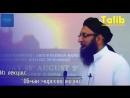 Садака - Поучительная история Пророка Мухаммада - Шейх Захир Махмуд_low